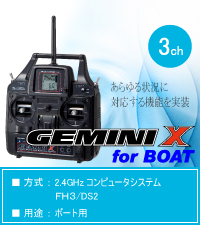 NEW PRODUCTS BOAT B