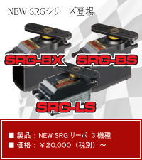 NEW PRODUCTS CAR B