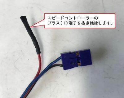 コネクター1(400x319).jpg