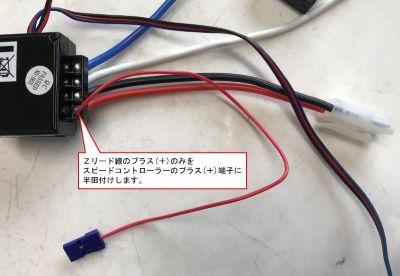 半田付け1(400x276).jpg