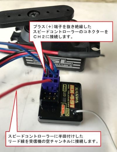 接続方法1(400x520).jpg