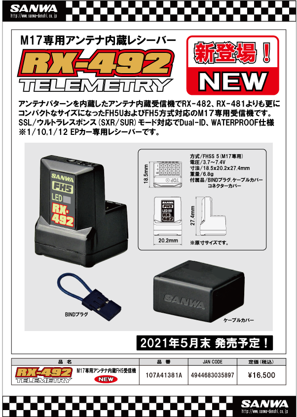 RX-492_Leaflet.png