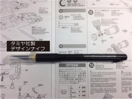 ナイフ1.jpg