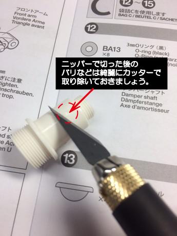 ナイフ2.jpg