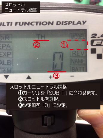 ニュートラル TH.jpg