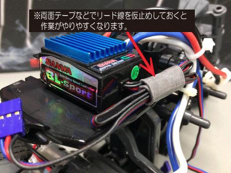 変更データー 11.jpg