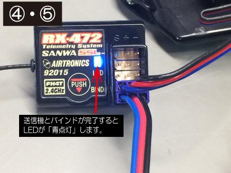 変更データー 54.jpg
