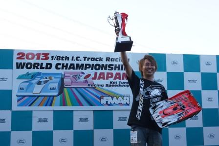 2013 IFMA レーシング世界選手権大会権画像 040.jpg