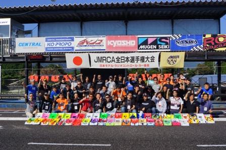 DSC07213.JPG