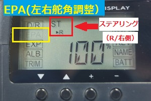 DSC09344[1].jpg