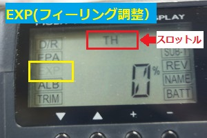 EXP  TH.jpg