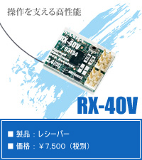 NEW PRODUCTS SKY B