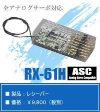 NEW PRODUCTS SKY A